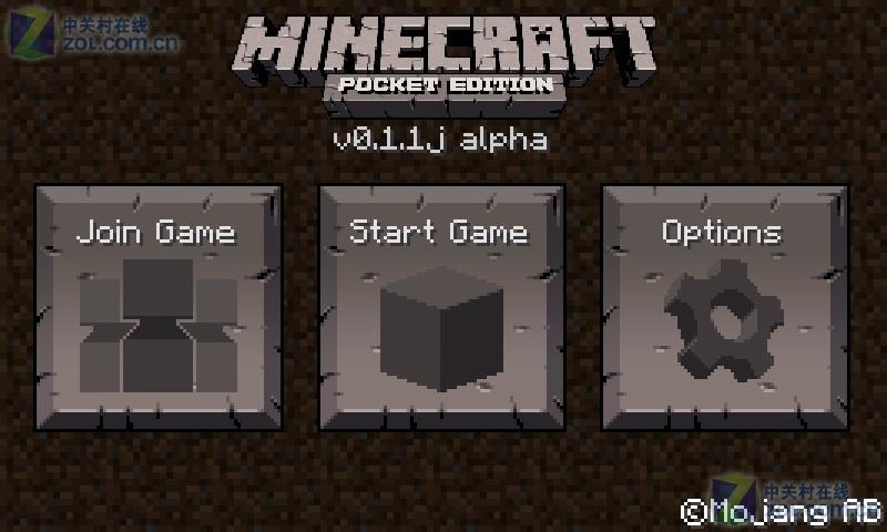 我的世界minecraft0.12
