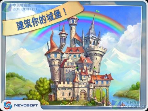 游戏画面使用了传统的2d渲染,q版人物可爱俏皮,建筑也细腻圆润.