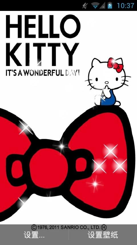 可爱kitty动态壁纸1.7