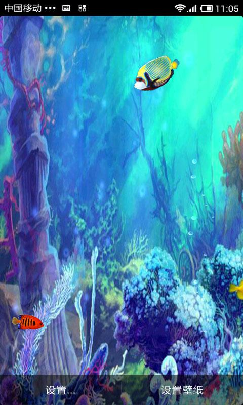 魔幻海底动态手机壁纸2.