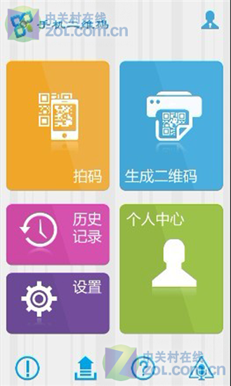 """""""手机二维码""""是中国移动推出"""