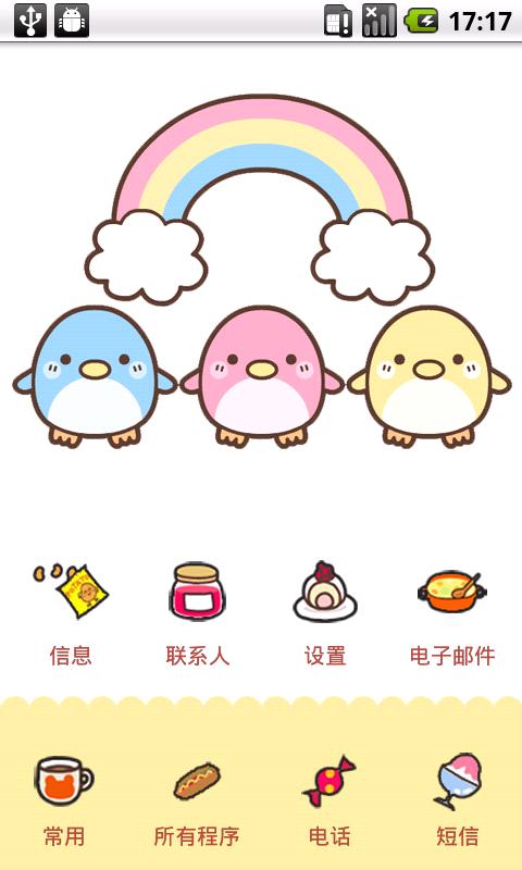 下载次数: 5506       软件介绍: 可爱卡通小企鹅主题桌面,超萌