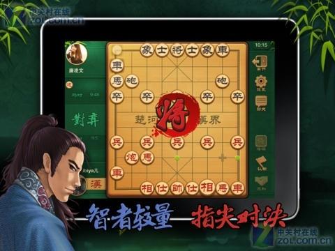 博雅中国象棋hd1.2.4下载-zol手机版手机资源图片