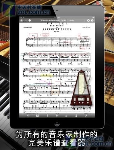 电子乐谱浏览器