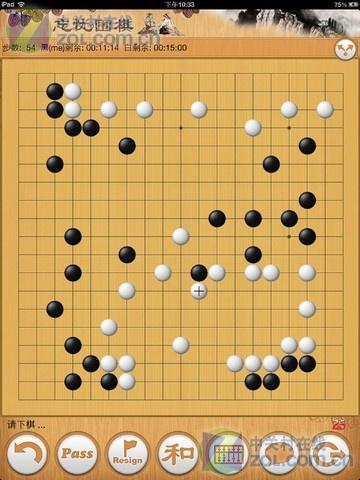 幼儿游戏棋谱图片
