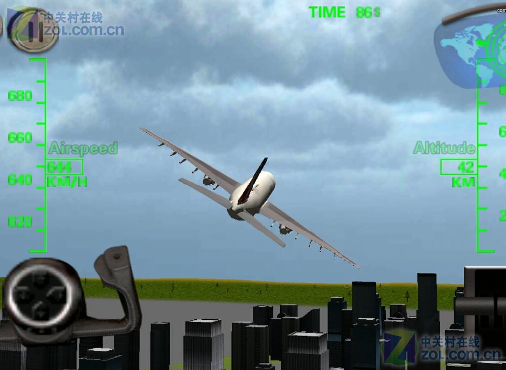 3d飞机飞行模拟器1