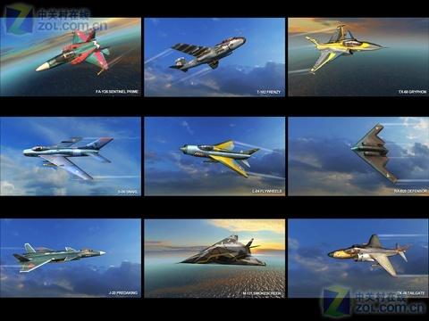现代空战3d1.5.0下载-zol手机版手机资源