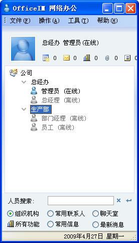 microsoft word 2007 for macbook air