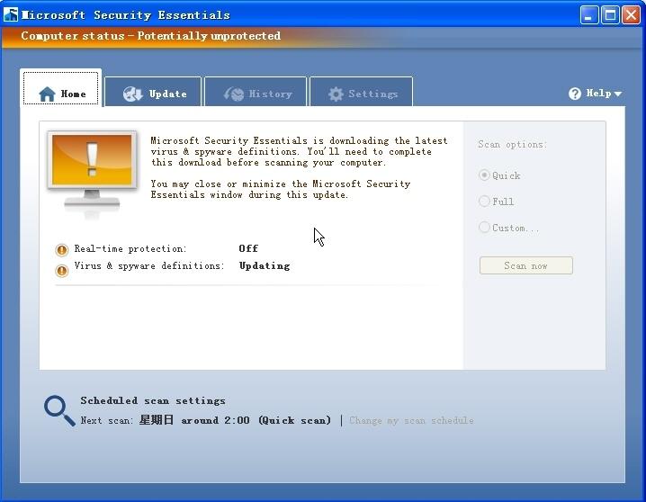 微软MSE 2.0首次更新 杀毒引擎版本升级