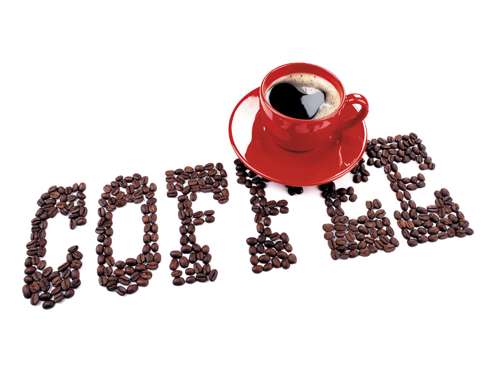 咖啡高清壁纸